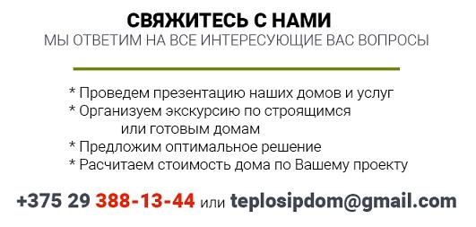 контакты ДОБРОПАН